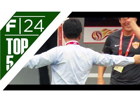 CSL: Top 5 goals - Round 22
