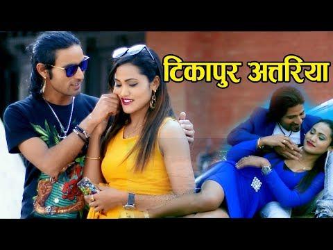 (आयो बजार मा बबाल लोक पोप गीत  by Sonu Sangeet Pariyar & Sapana Shahi - Duration: 6 minutes, 16 seconds.)