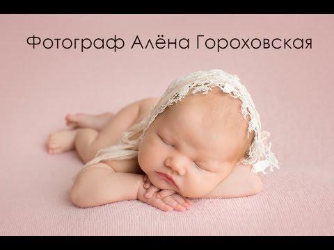 фото новорожденных детей красивых гороховская Тюль шторы Постельное