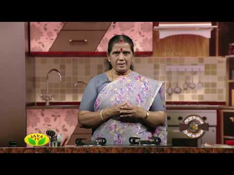Arusuvai Ithu Thani Suvai Epiosde - 301 On Monday,06/03/17