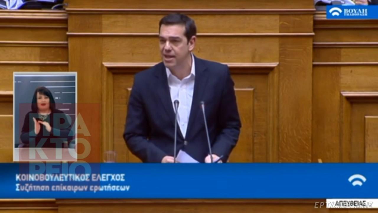 Αλ.Τσίπρας: Εξαιρετική επιτυχία η απόφαση του Eurogroup
