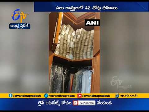 I -T Department Seizes Rs.62 Crore Cash | After Raids on Hawala Operatives