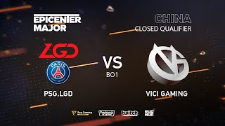 PSG.LGD vs Vici Gaming, EPICENTER Major 2019 CN Closed Quals , bo1 [Mrdoubld]