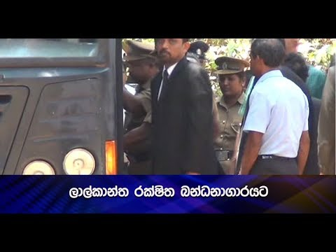 Lal Kantha in remand for causing an accident while under the influence of alcohol