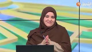 برومو مسابقة مزامير داوود لصغار حفظة القرآن الكريم في الموسم الرابع
