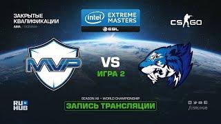 MVP PK vs Flash - IEM Katowice Qual AS - map2 - de_inferno [Enkanis]