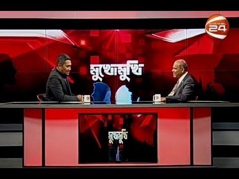 মুখোমুখি ( Mukhomukhi )| শেখ রহমান | 21 May 2019