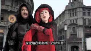 Nonton MR. & MRS. INCREDIBLE Promo 神奇俠侶 Film Subtitle Indonesia Streaming Movie Download
