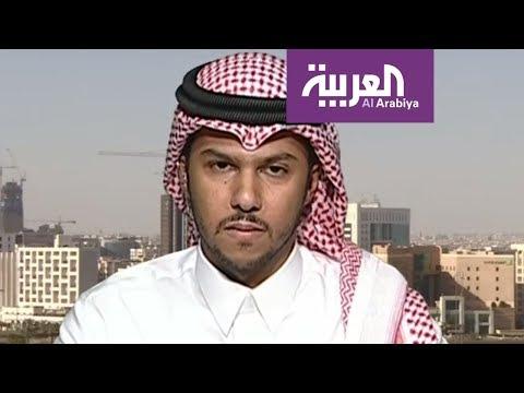 العرب اليوم - شاهد: جديد أرقام الإسكان في المملكة العربية السعودية