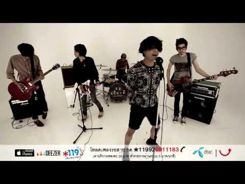 เพลง คนหนังเหนียว ศิลปิน Somkiat (OST.Carabao The Series / คาราบาว เดอะซีรี่ส์) (видео)