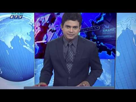 11 PM News || রাত ১১ টার সংবাদ || 28 February 2020 || ETV News