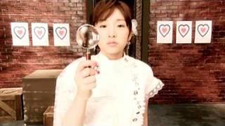 Download Lagu W - Miss Love Tantei Mp3