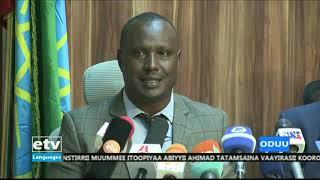 News Afan Oromo 17/06/2012  etv