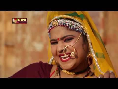 Video Rani Rangili सुपरहिट राजस्थानी सांग ॥  आयो पसीनो ॥ Latest Song 2016    Dance Song download in MP3, 3GP, MP4, WEBM, AVI, FLV January 2017