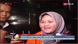 Video Usai Diperiksa KPK Selama 5 Jam, Bupati Neneng Hasanah Minta Maaf ke Warga Bekasi - BIP 23/10 MP3, 3GP, MP4, WEBM, AVI, FLV Oktober 2018