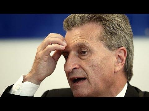«Συγγνώμη» από τον Επίτροπο Έτινγκερ για τα ρατσιστικά και ομοφοβικά σχόλια