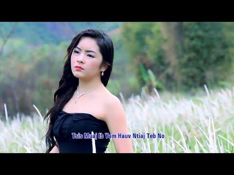 Vim koj thiaj nrhiav dua neej (Official Music Video) - Nkauj Ntshiab Yaj (видео)