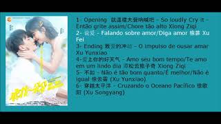 [3D] Álbum OST My Mr. Mermaid 浪花一朵朵