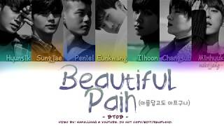 Video BTOB (비투비) – BEAUTIFUL PAIN (아름답고도 아프구나) (Color Coded Lyrics Eng/Rom/Han/가사) MP3, 3GP, MP4, WEBM, AVI, FLV November 2018