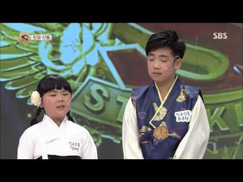 놀라운 대회 스타킹 130803 #34(3) (видео)