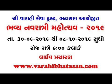 BHATASAN NAVARTI 02-10-2019 DAY 03