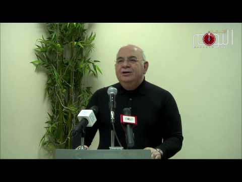 One Day Conference titled Overdue change in the Middle East The case of Bahrain