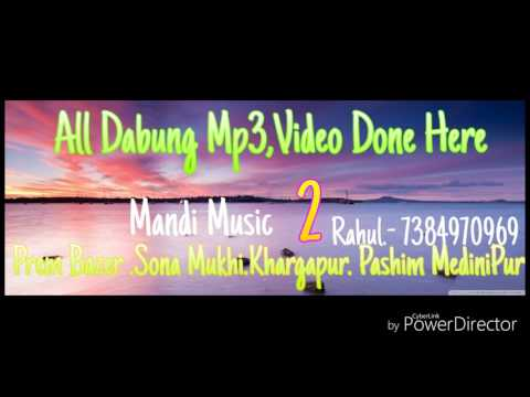 Video DIL DIWANA TORA MON BOJHE NA.TISH CALING B.M.MANDI & RAHUL.... 7384970969 download in MP3, 3GP, MP4, WEBM, AVI, FLV January 2017