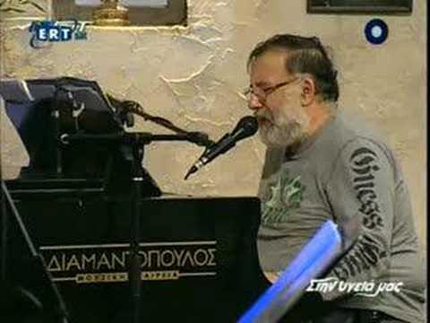 Anna min klais - Giannis Koutras
