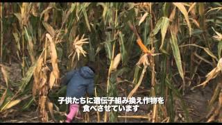 『世界が食べられなくなる日』予告編
