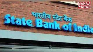 Good News For State bank Of India Customers
