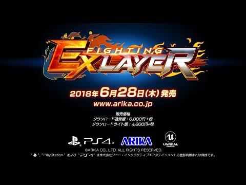 FIGHTING EX LAYER 2018/06/08 PV 日本テロップ版