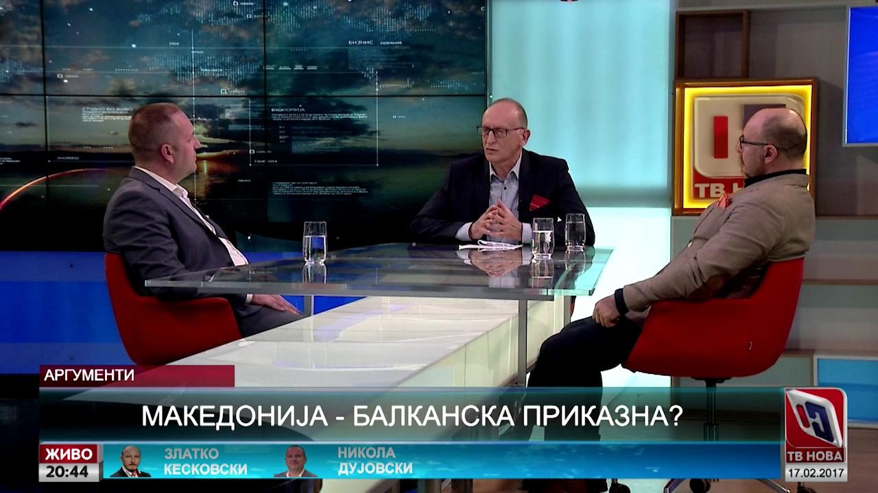 Македонија – Балканска приказна?