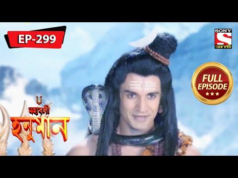 হনুমানের আরেক শত্রু | মহাবলী হনুমান | Mahabali Hanuman | Full Episode - 298