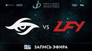 Secret vs LFY, Perfect World Minor, game 1 [Maelstorm, DeadAngel]