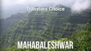 Mahabaleshwar India  city images : Traveler's Choice: Mahabaleshwar || Places To Travel In India On Summer