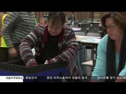미시간주 대선 수검표 개시 명령  12.05.16 KBS AMerica News