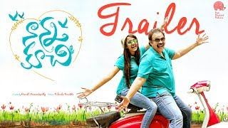 Video Nanna Koochi Trailer | Niharika Konidela, Nagababu | Pranith Bramandapally | Telugu Web Series MP3, 3GP, MP4, WEBM, AVI, FLV November 2017