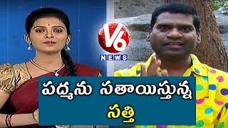 Bithiri Sathi Irritates Padma | Sathi Conversation With Padma | Teenmaar News