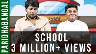 Video School Parithabangal | Deepa Troll | Madras Central MP3, 3GP, MP4, WEBM, AVI, FLV Januari 2018
