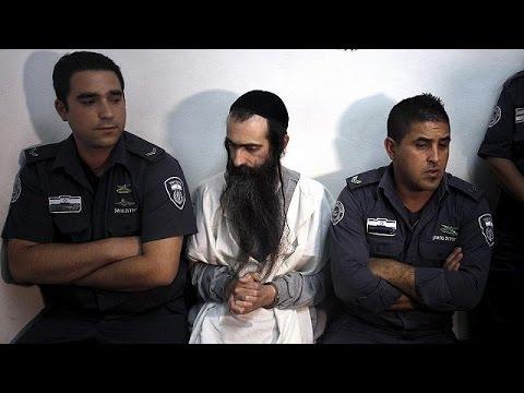 Ισραήλ: Υπέκυψε στα τραύματά της η 16χρονη που μαχαιρώθηκε στο gay pride στην Ιερουσαλήμ