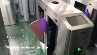 FLAP BARRIER TURNSTILE MT243 youtube video