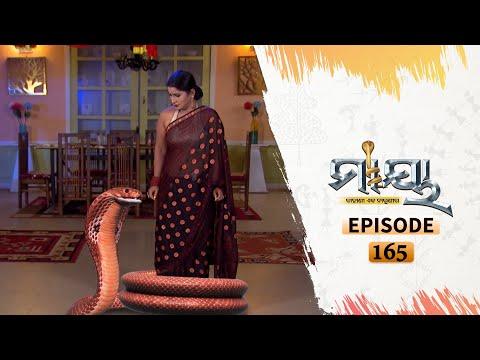 Maya | Full Ep 165 | 19th Oct 2020 | Odia Serial – TarangTV