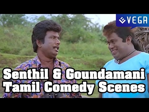 Senthil & Goundamani Tamil Comedy Scenes