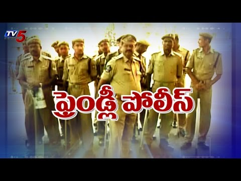 T Cops turns to Friendly Police  TV5 News