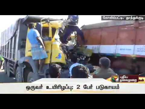 One-dead-2-injured-in-as-lorries-clash-in-Tuticorin
