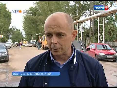 Выпуск «Вести-Иркутск» 09.08.2018 (06:35)