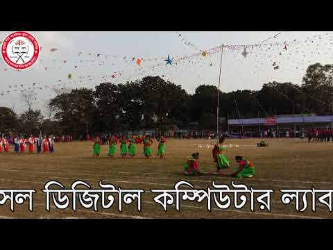 Display Annual Sport Day BGPSCL