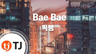 Bae Bae - BIGBANG -- TJ Karaoke Song NO. 29215 Bae Bae - 빅뱅 -- TJ노래방 곡번호 29215 If you want more K-Pop Karaoke? Subscribe TJ KARAOKE ...