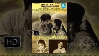 Kanne Manasulu (1966) - Full Length Telugu Film - Ram Mohan - Sandhya Rani - Krishna