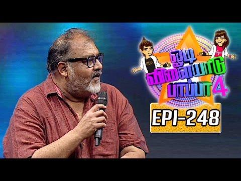 Odi-Vilayadu-Pappa-Season-4-Epi-249-Best-Performer-Koushik-29-07-2016
